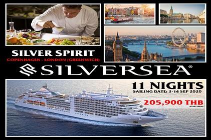 (Cruise Only)   12 วัน 11 คืน ล่องเรือสำราญ SILVER SPIRIT  เรือล่องเส้นทาง COPENHAGEN TO LONDON  (GREENWICH) เที่ยวครั้งเดียวได้ถึง 6 ประเทศ เดนมาร์ก เยอรมนี  เนเธอร์แลนด์  เบลเยี่ยม ฝรั่งเศส อังกฤษ
