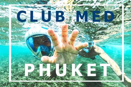 แพ็กเกจ CLUB MED PHUKET 3 วัน 2 คืน