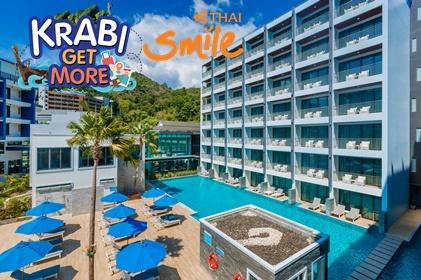 แพ็กเกจ กระบี่ Bluesotel  Krabi 3 วัน 2 คืน สายการบินไทยสมายล์ WE (Krabi Get More)
