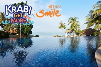 แพ็กเกจ กระบี่ Rawi Warin Resort & Spa 3 วัน 2 คืน สายการบินไทยสมายล์ WE (Krabi Get More)