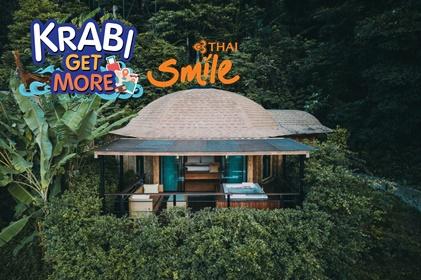 แพ็กเกจ กระบี่ Aonang Fiore 3 วัน 2 คืน สายการบินไทยสมายล์ WE (Krabi Get More)