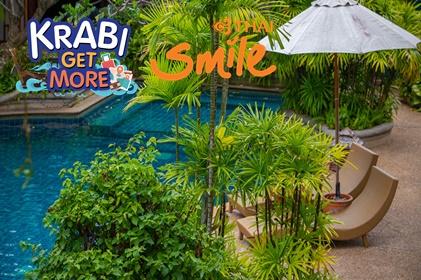 แพ็กเกจ กระบี่ Railay Village Resort& Spa 3 วัน 2 คืน สายการบินไทยสมายล์ WE (Krabi Get More)