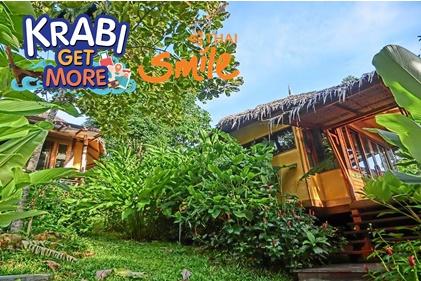 แพ็กเกจ กระบี่ Khaothong Terrace Resort 3 วัน 2 คืน สายการบินไทยสมายล์ WE (Krabi Get More)