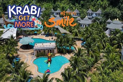 แพ็กเกจ กระบี่ Krabi Resort 3 วัน 2 คืน สายการบินไทยสมายล์ WE (Krabi Get More)