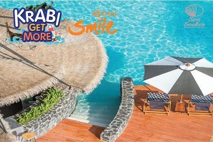 แพ็กเกจ กระบี่ Sea Seeker Krabi Resort 3 วัน 2 คืน สายการบินไทยสมายล์ WE (Krabi Get More)