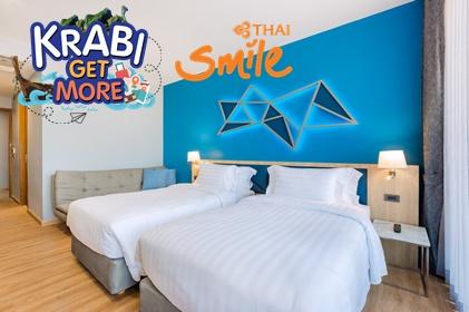 แพ็กเกจ กระบี่ Bluesotel Smart Krabi Aonang Beach 3 วัน 2 คืน สายการบินไทยสมายล์ WE (Krabi Get More)
