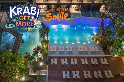 แพ็กเกจ กระบี่ Panan Krabi Resort 3 วัน 2 คืน สายการบินไทยสมายล์ WE (Krabi Get More)