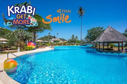 แพ็กเกจ กระบี่ SAii Phi Phi Island Village 3 วัน 2 คืน สายการบินไทยสมายล์ WE (Krabi Get More)